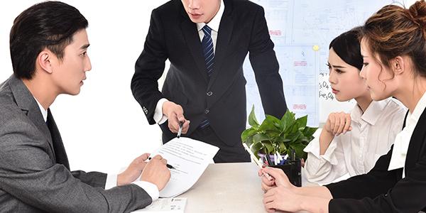 同诚咨询为您解析项目建议书编制程序及注意事项