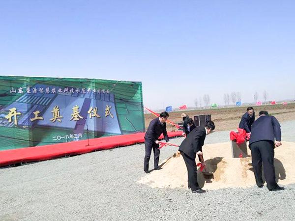 兰陵农场科技示范园建设工程招标代理项目